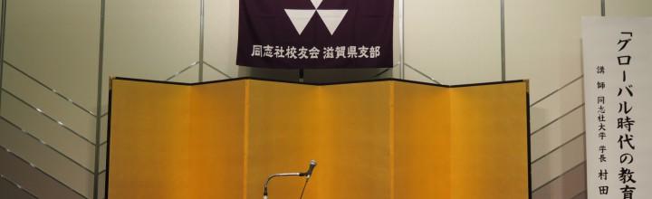 平成27年度 定時総会 開催