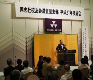 村田学長による特別講演会